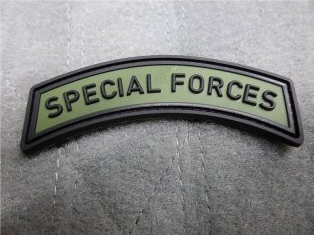 JTG Special Forces Tab Patch Forest