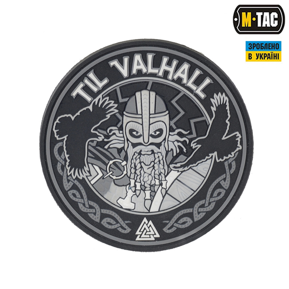 M-Tac нашивка Til Valhall ПВХ сіро-чорна (сорт 2)