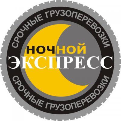 Логотип_Нічний_експрес.jpg