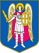 80px-COA_of_Kyiv_Kurovskyi.svg.png