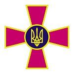 2000px-Emblem_of_the_Ukrainian_Armed_Forces.svg.png