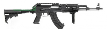 Cyma AK47 Tactical with M4 stock