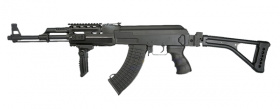 Cyma AK47 Tactical with side folding stock