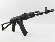 CYMA AKS74 (FULL METAL)