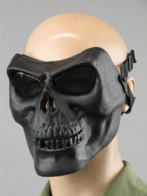 China made Airsoft Mask Skull Black