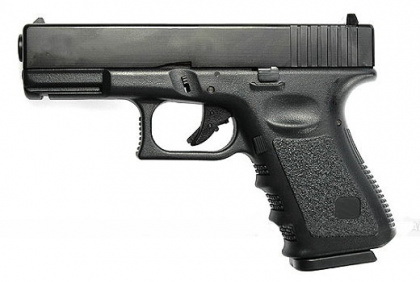 KJW Glock 32 metal slide Black GBB