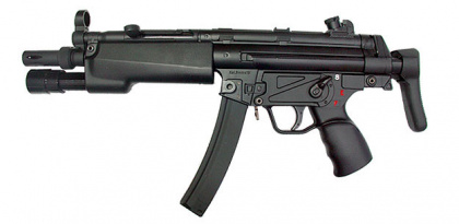 CA MP5A3 tactical lighted forearm