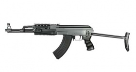 Cyma AK47S Tactical
