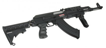 Cyma AK47 Tactical with M4-style stock