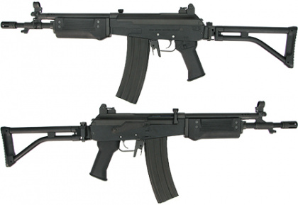King Arms Galil SAR AEG