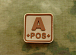 JTG A Pos Blood Type Square Patch Desert