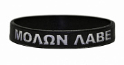 MSM Molon Labe Band Black-SilverText все разм.