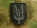 JTG Who Dares Wins - SAS Patch BlackOps