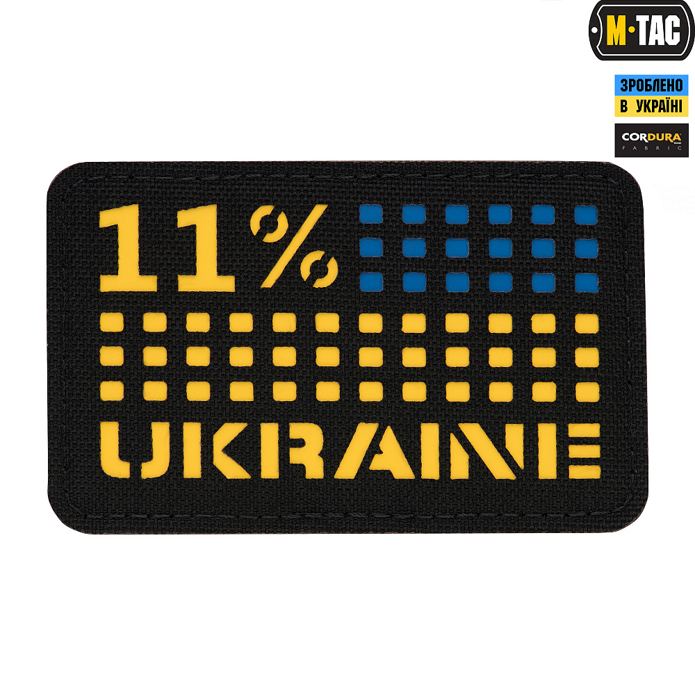 M-Tac нашивка Ukraine/11% горизонтальна Laser Cut Black/Yellow/Blue
