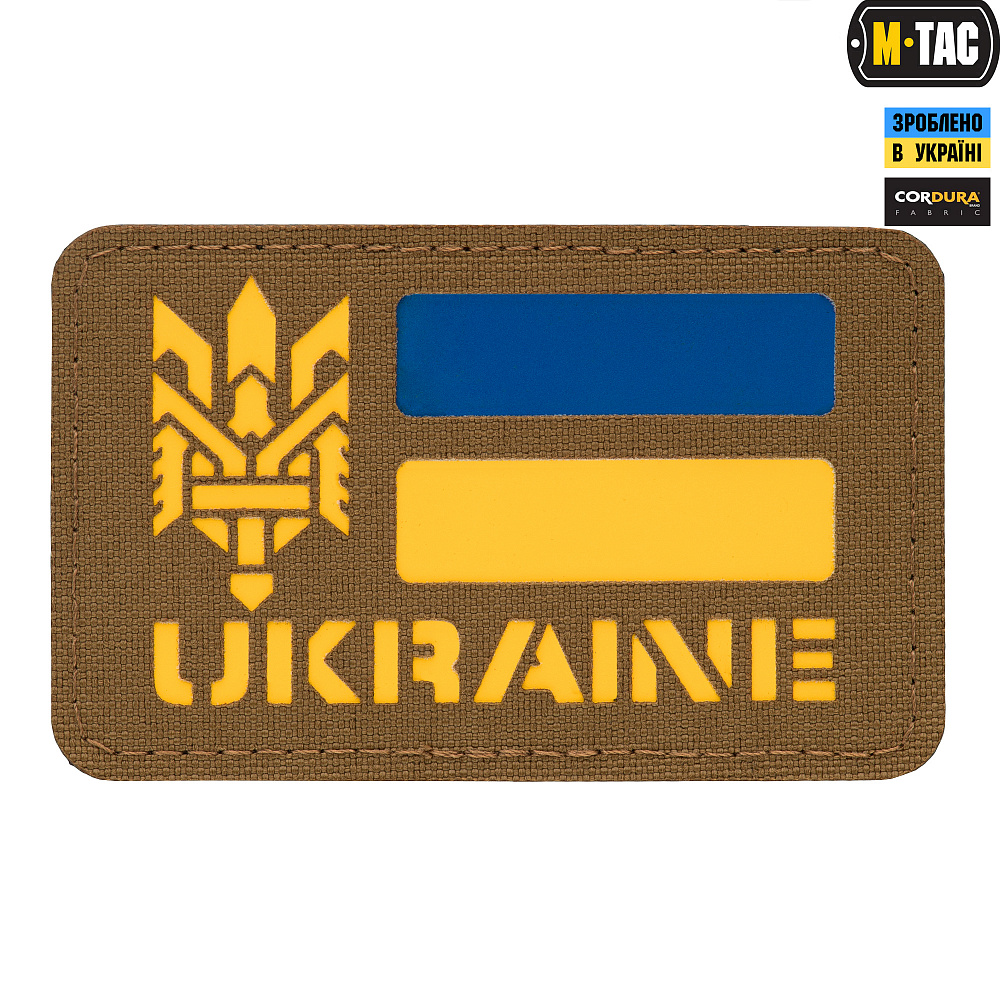 M-Tac нашивка Ukraine (с Тризубом) Laser Cut Coyote/Yellow/Blue