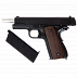 WE 1911 A-version GBB