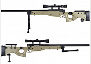 China made MB08D Spring Rifle OD (with scope & bipod)