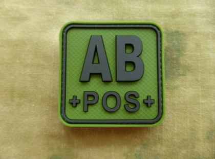 JTG AB Pos Blood Type Square Patch Forest