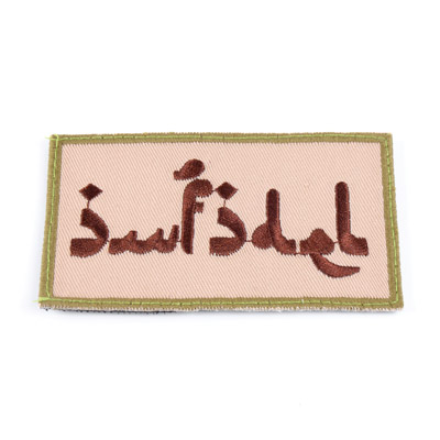 KA Infidel Embroidery Patch - TAN