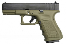 KJW Glock 32 metal slide Green GBB