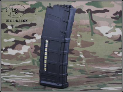China made PMAG-style Magazine for Marui M4 (80 rds) Black