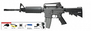 CA M15A4 CARBINE (Valued Package)
