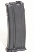 Well MP7(R4) 35rds Spare Magazine
