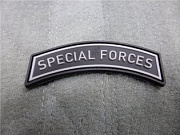 JTG Special Forces Tab Patch SWAT