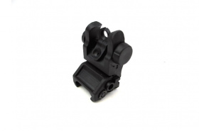 IMI Rear Polymer Flip-Up Sight Black