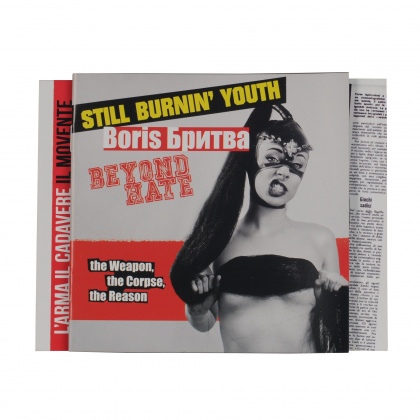 CD Still Burnin' Youth / Beyond Hate / Boris Britva (благотворительный)