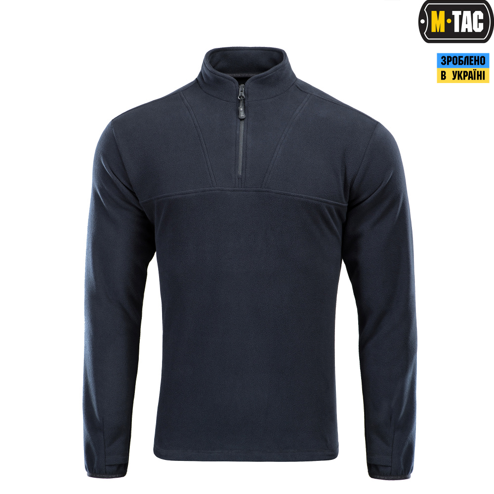 M-Tac кофта Delta Fleece Dark Navy Blue