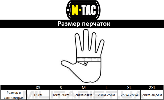 M-Tac перчатки Winter Grey