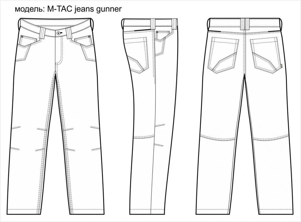 M-Tac джинсы Gunner Regular Fit Dark Denim